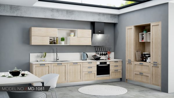 Krem Rengi Mutfak Dolabı Ankara